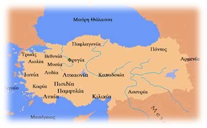 MikraAsia